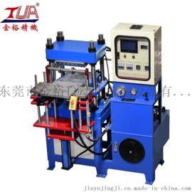 儿童相框生产流水线-硅胶硫化设备-四柱硫化机