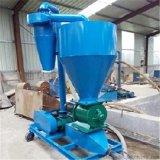 电厂粉煤灰矿粉输送机 散装玉米气力吸粮机xy1