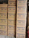 低模量800g/支单组份聚氨酯密封胶厂家现货批发