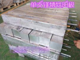 套装镁阳极 阳极材料包管道施工