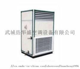 商用立柜式空调机组厂家