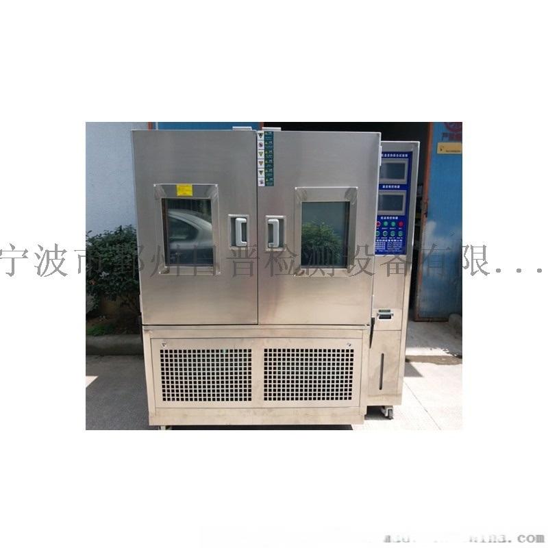 高低温温差湿热试验箱(两箱式)日晋RJ-192HD