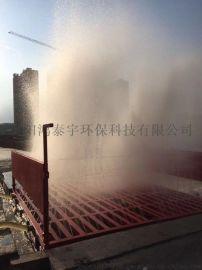 銅仁工地洗車機 全自動光控系統 鴻泰宇HY-60