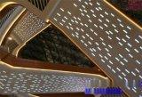 邵陽鋁板供應商 扶梯包邊鋁板 電梯鋁單板定製