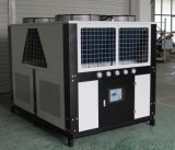 40P風冷式冷水機,低溫風冷冷水機