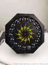 LED旋风激光灯 18颗旋风 LED灯 染色灯