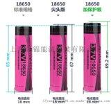 销售Panasonic18650各种型号锂电芯