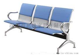 BaiWei三人座不锈钢椅-不锈钢排椅加装pvc