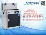 不鏽鋼節能飲水機 廣東省POMP寶騰BT-2飲水機