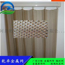金属装饰网帘#金属线帘现货