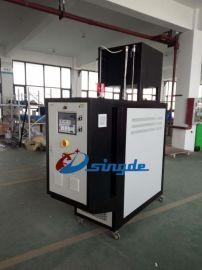 轮胎硫化模温机,星德硫化机专用运油式模温机