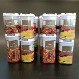 大米小米包装密封罐 易扣罐