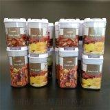 大米小米包裝密封罐 易扣罐