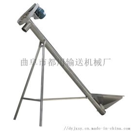 来图生产特价螺旋提升机厂 自动螺旋送料机xy1
