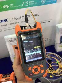 MINI-PRO综合光纤测试仪