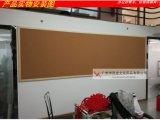 广州软木板 木框水松板照片墙宣传栏 插图钉工字钉板 包送货安装