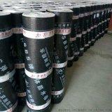 防水卷材sbs 彈性體改性瀝青防水卷材 屋面防水材料