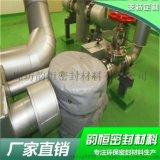 生产设计反应釜柔性可拆卸保温衣 按尺寸定制