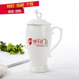 绅士虎广告杯定制马克杯定制LOGO大容量牛奶个性骨瓷杯批发定制