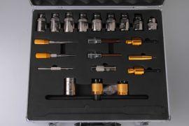23件套喷油器分解工具/电装三爪扳手/小松扳手/油嘴分解工具
