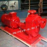 XBD-ZX自吸式消防泵