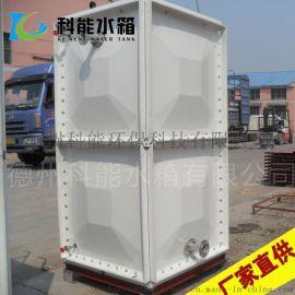 山东厂家直销玻璃钢组合水箱 SMC生活水箱 价格