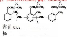 碳纤维复合材料用台湾长春邻甲酚醛环氧树脂CNE202