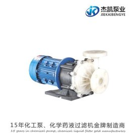 标准化微型磁力泵供应商 杰凯泵浦现货供应量大从优