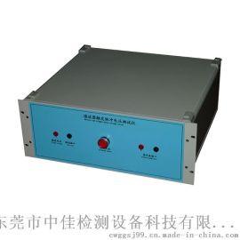 厂家** 镇流器触发脉冲电压测试仪