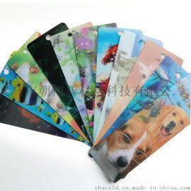 3D立体卡片|3D立体卡片印刷|立体画印刷厂家定制批发