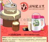 廠家批發 多功能家用全自動豆腐機 豆腐機豆漿機二合一展會熱銷