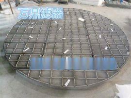 喷淋塔除雾器 上装式捕沫器 耐腐蚀耐高温