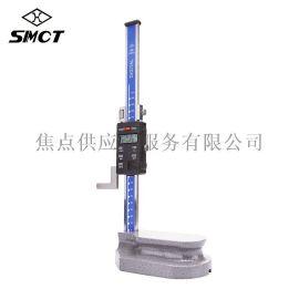 上量(SMCT) 数显高度尺 量程0-200/0-600/0-1000/0-1500/0-2000mm