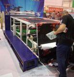 滚筒转移印花机适用于:地毯,服装,箱包,织带等