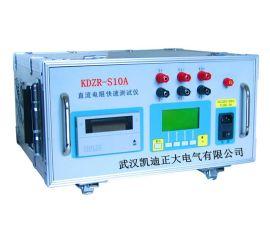 凯迪正大KDZR-S20A三通道变压器直流电阻快速测试仪