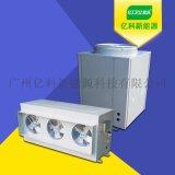 分体式热泵手套烘干机组