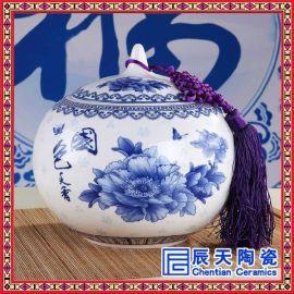 密封陶瓷茶叶罐,**将军罐,红茶陶瓷包装罐