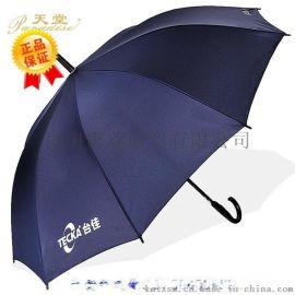 杭州天堂伞339S定做,创意品牌时尚天堂伞