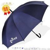 杭州天堂傘339S定做,創意品牌時尚天堂傘