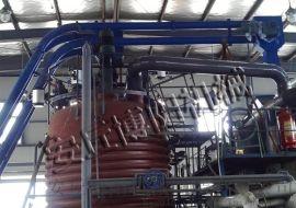 煤粉管链输送机|粉料管链式输送设备