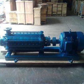 上海光明D型铸铁卧式多级泵  清水铸铁卧式多级离心泵厂家