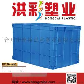 厂家直销定制长方形塑料盒收纳整理箱 加厚大号物流周转箱 养殖箱
