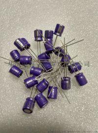 Low ESR高频低阻铝电解电容器