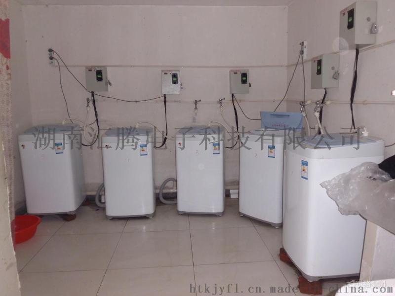 投币洗衣机厂家直销选汇腾电子