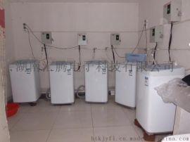 投幣洗衣機廠家直銷選匯騰電子
