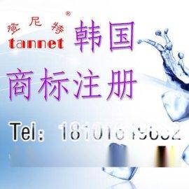 注册韩国商标条件 上海公司注册韩国商标