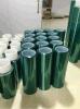 20mm*33m聚酯胶带,绿硅胶,硅胶带,遮蔽绝缘,厂家直供,品质高,出货快,