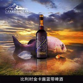 比利時進口啤酒 金卡露酷威藍帶啤酒750ml 帝王窖藏 V-0090081