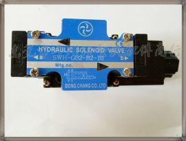 电磁阀 DSG-01-2B2单头电磁阀 注塑机配件