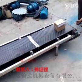 颗粒料水平用皮带运输机  送料用皮带机